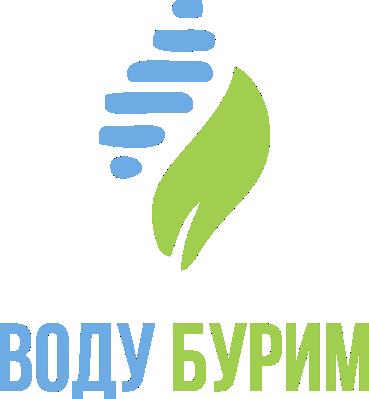 Воду-бурим.ру
